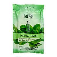 Маска косметическая NATURPRO Глина белая с экстрактом  зеленого чая и алоэ-вера 50г