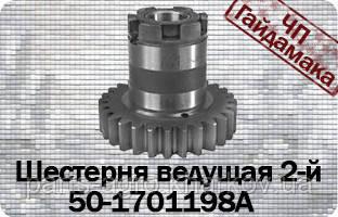 50-1701198А Шестерня редуктора (Z=28) КПП МТЗ-80 МТЗ 82