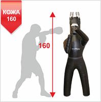 Манекен для боксу з ногами з шкіри прямий-160см, 45-55кг