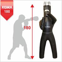 Манекен для боксу з ногами з шкіри прямий-180см, 50-60кг
