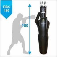 Манекен для боксу Бойко-Спорт, Силует, ПВХ тканина прямий-180 см, 50-60 кг