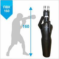 Манекен для боксу Бойко-Спорт, Силует, ПВХ тканина, прямий-160 см, 45-55 кг