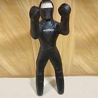 Манекен для ММА Бойко-Спорт, з ногами, ПВХ, 160 см, 25-30 кг