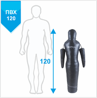 Манекен для боротьби Бойко-Спорт, СИЛУЕТ, з рухомими руками, ПВХ, 120 см, 10-15 кг