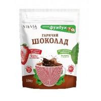 Гарячий шоколад STEVIA в асортименті, 150 р.