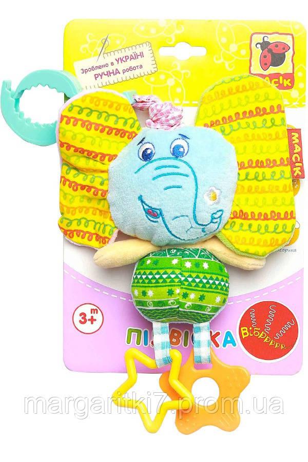 Подвеска детская с вибрацией Масiк Зоо слон милаш