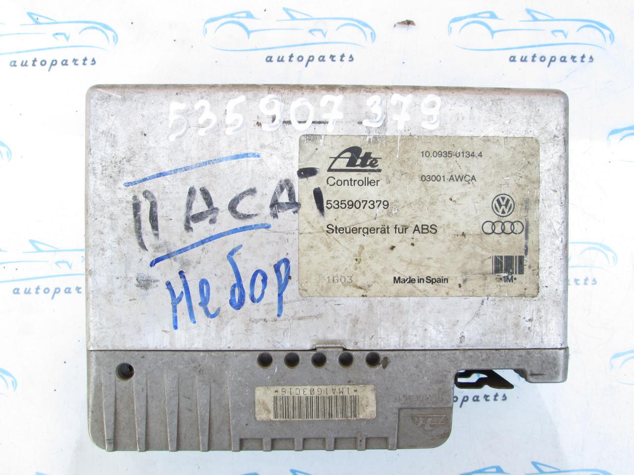 Блок управления VAG  535907379