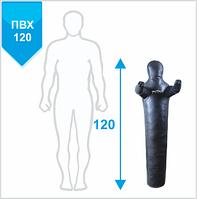 Манекен для боротьби Бойко-Спорт, рівний, з нерухомими руками, ПВХ, 120 см, 42278 кг