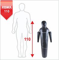 Манекен для боротьби Бойко-Спорт, рівний, з рухомими руками, шкіра, 110 см, 10-15 кг