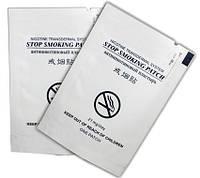 Избавьтесь от никотиновой зависимости! пластырь на тело, с натуральными экстрактами, содержит никотин, 10 шт.