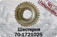70-1721025  Шестерня мтз понижающего редуктора z=20/34