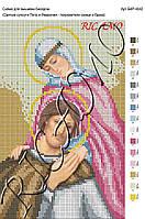Схема для вышивки бисером или крестиком икона Пётр и Феврония - покровители семьи и брака