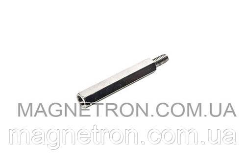 Крепление перфорированного диска для аэрогриля L=40mm