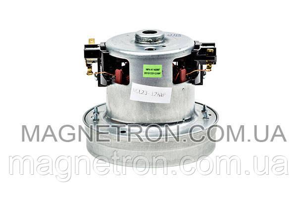 Двигатель для пылесосов Zelmer KCL23-12MP 1500W 756380, фото 2