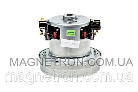 Двигатель для пылесосов Zelmer KCL23-12MP 1500W 756380