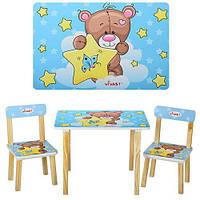 Комплект Столик детский Голубой Мишка, деревянный, 60-40см, 2 стульчика, в коробке