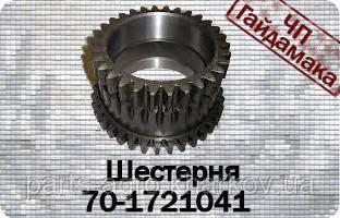 70-1721041  Шестерня редуктора z=30/35  мтз