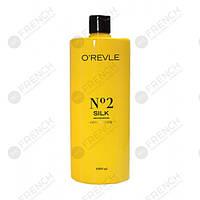O'REVLE Silk Conditioner No.2 - Разглаживающий кондиционер для волос