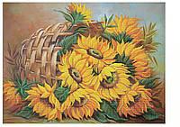Схема для вышивки бисером Букет солнца