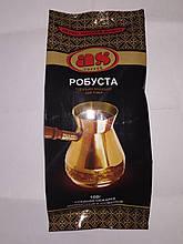 Вірменський Кава РОБУСТА (ROBUSTA Coffee) купити. Кава Робуста ідеально підходити для турки