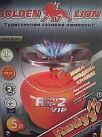 Пикник для кемпинга rudyy rk-2 vip, приготовление пищи, обогрев авто, 5-тилитровый баллон газа, горелка, 2500w