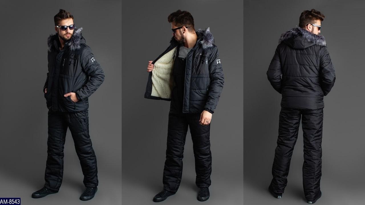 """Горнолыжный мужской костюм """"under armour """" Размер: 46, 48, 50, 52 плотная плащевка """" аляска"""" 200 синтепон"""