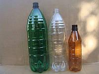 Пластиковые бутылки под пиво и квас