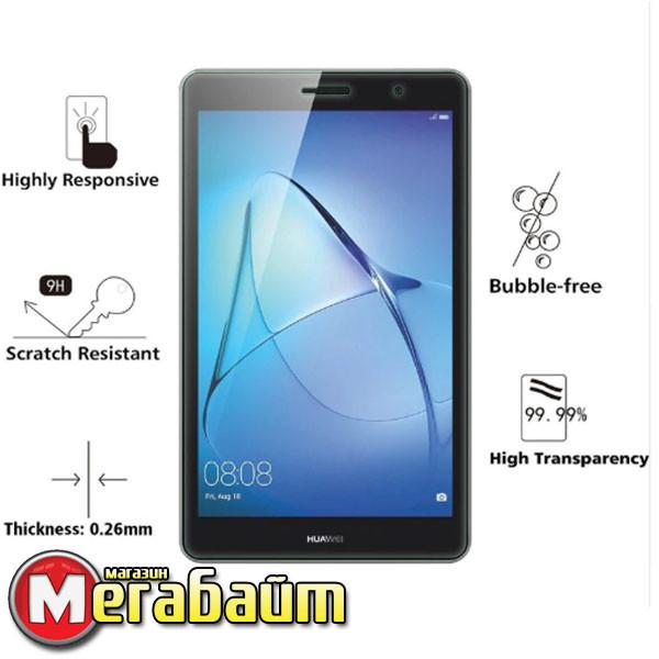 Защитное стекло Huawei Mediapad T3 7'' 3g BG2-U01