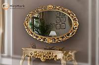 Зеркало Адажио Элит Декор Миро-Марк, фото 1