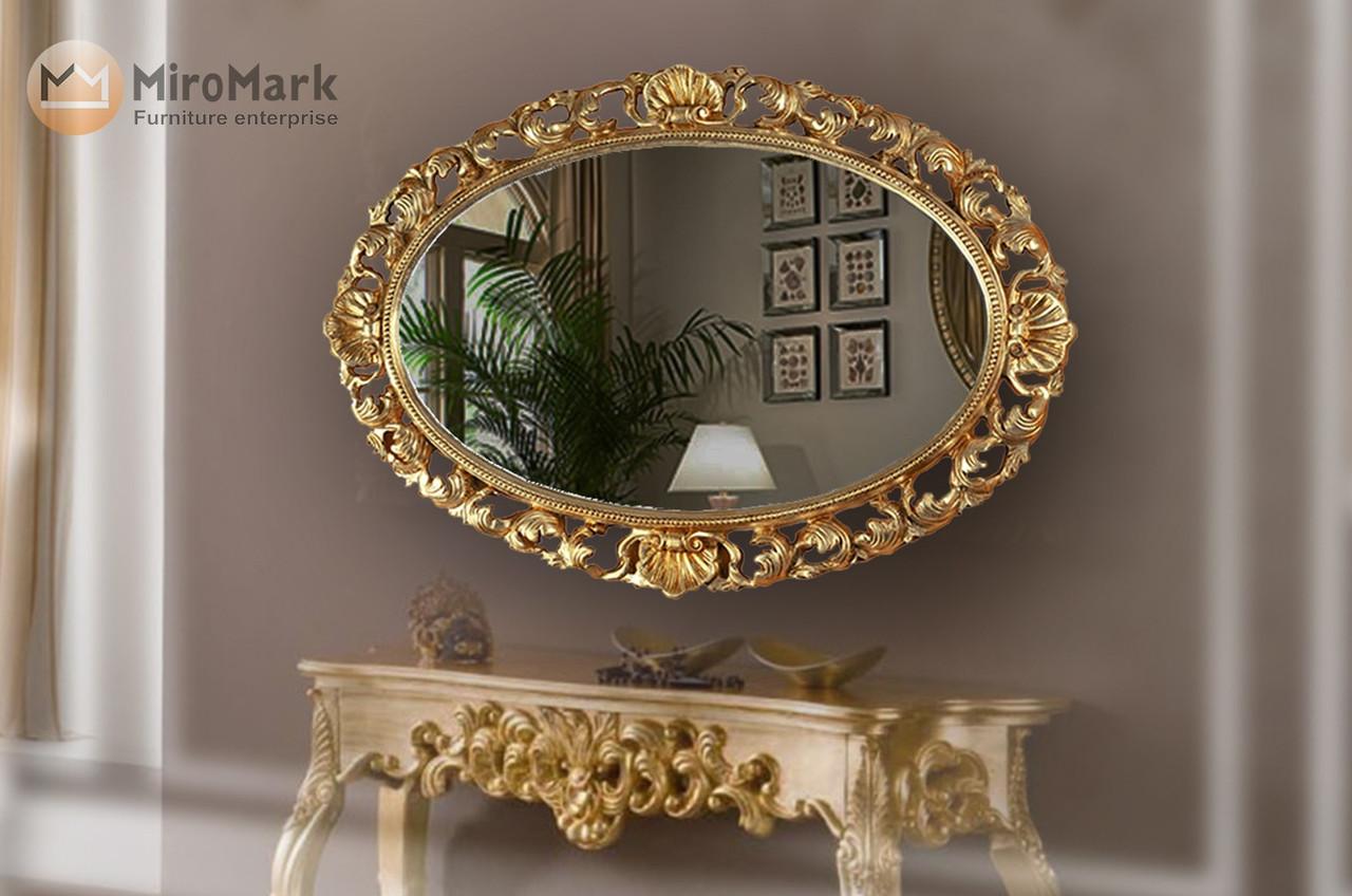 Зеркало Адажио Элит Декор Миро-Марк