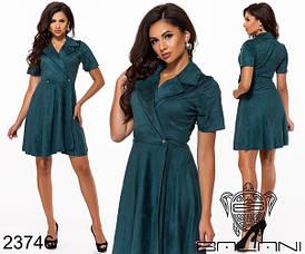 Замшевое платье на запах с расклешенной юбкой / 3 цвета  арт 7868-611