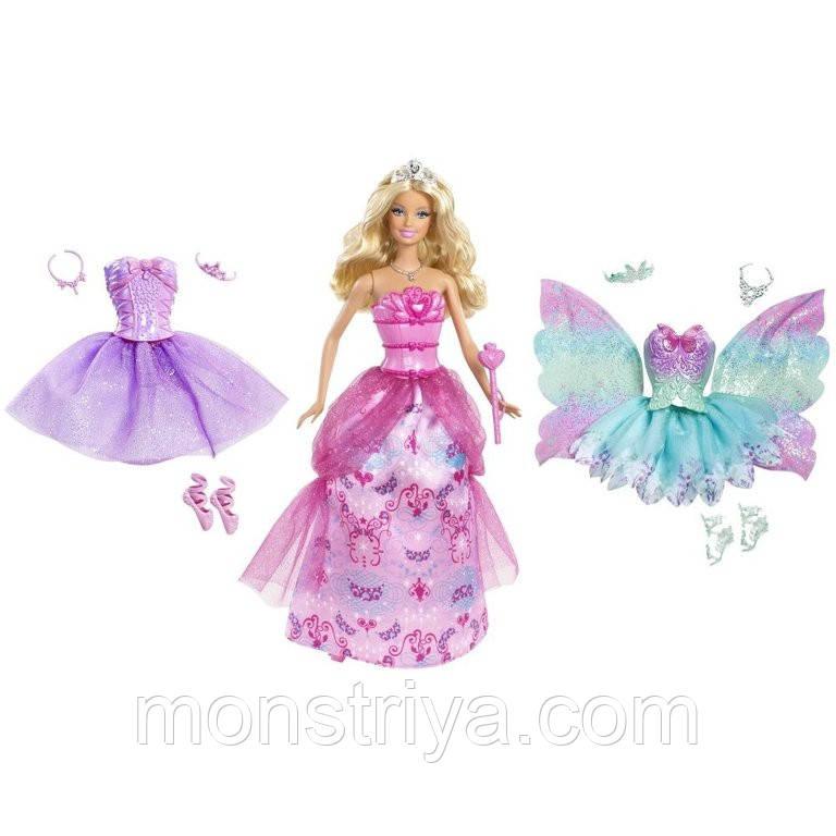 Кукла Barbie с тремя нарядами Принцесса, Балерина, Фея Бабочка от Mattel