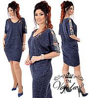 416b5f83241 Нарядное платье с люрексом т.м. Vojelavi A1203