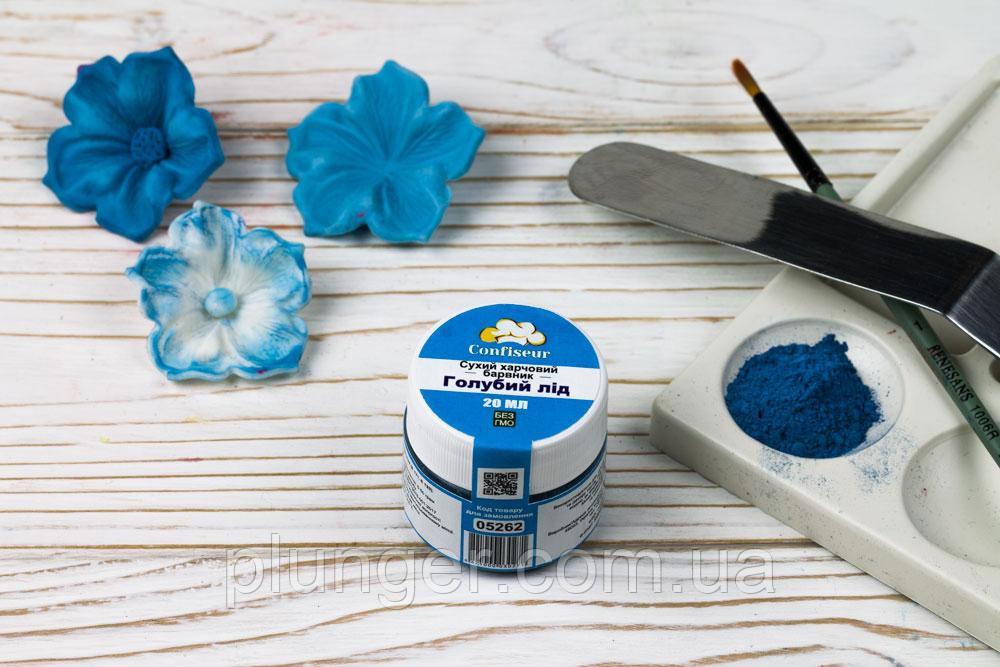 Барвник харчовий сухий Блакитний лід
