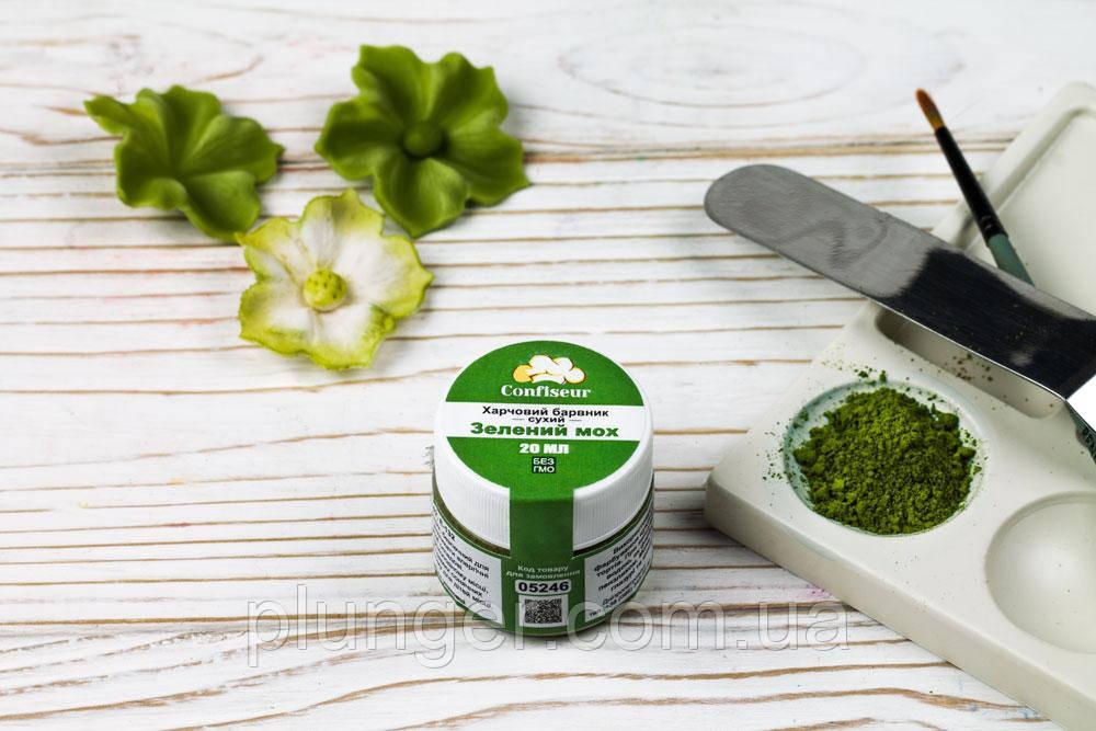 Барвник харчової сухий Зелений мох