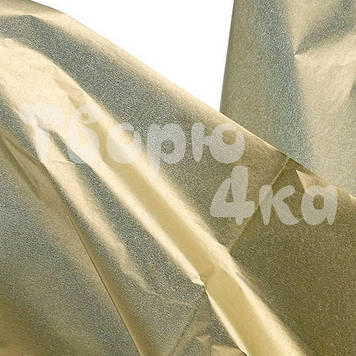 Тишью папиросная бумага золото 50 х 70см (500 листов)