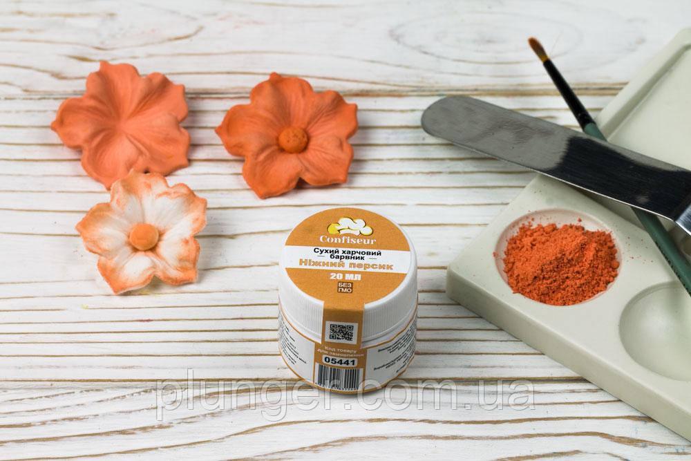 Барвник харчовий сухий Ніжний персик
