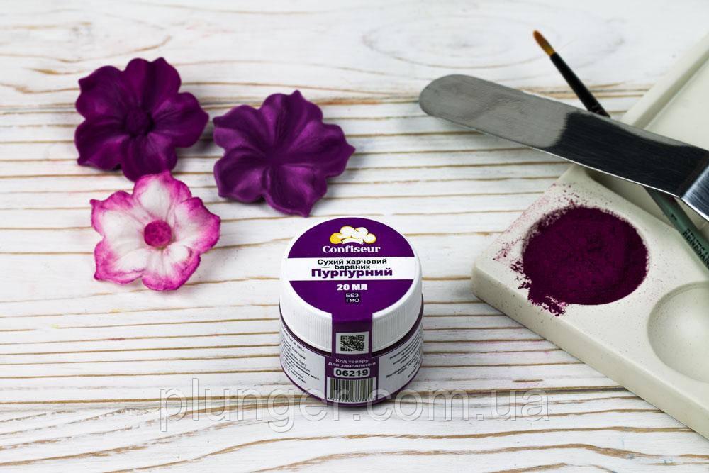 Барвник харчовий сухий Пурпуровий