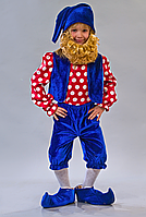 Карнавальный  костюм Гномик синий на рост 100-125