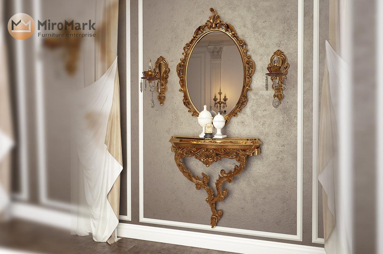 Зеркало Росана Элит Декор Миро-Марк
