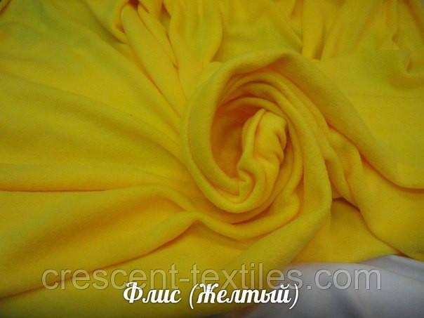 Флис (Желтый)