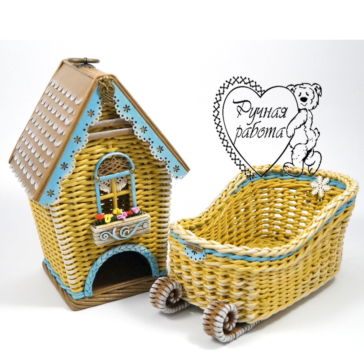 Новорічний плетений набір чайний будиночок і цукерниця Сани ручної роботи