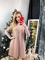 Платье нарядное  в расцветках 26175, фото 1