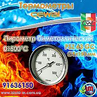 Биметаллический аксиальный пирометр CEWAL PSZ 63 GC 0÷500°С ∅9х150 мм, фото 1