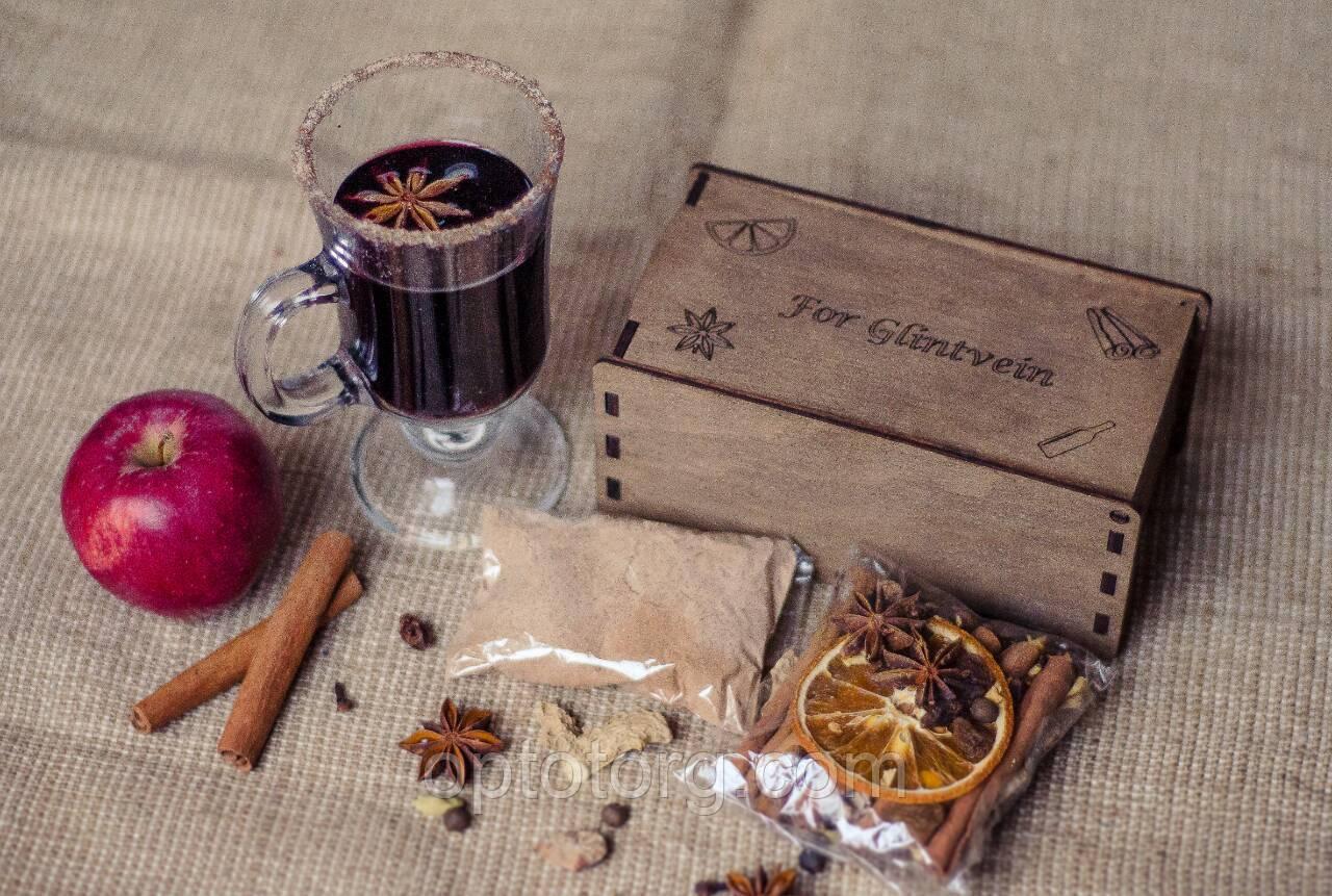 Подарунковий набір для глінтвейну