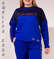 Турецкий батальный стильный спортивный женский костюм электрик синий, фото 1