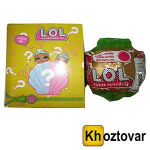 Куклы LOL A21 | 10 серия
