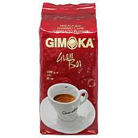 Кофе в зернах Gimoka Gran Bar 1кг, Италия Оригинал (Джимока)