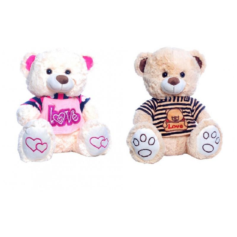 Мягкая игрушка Медвежонок Кузьма, от Копиця (Украина),21028