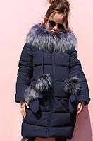 Детское зимнее пальто Мелитта-К цвет т.синий